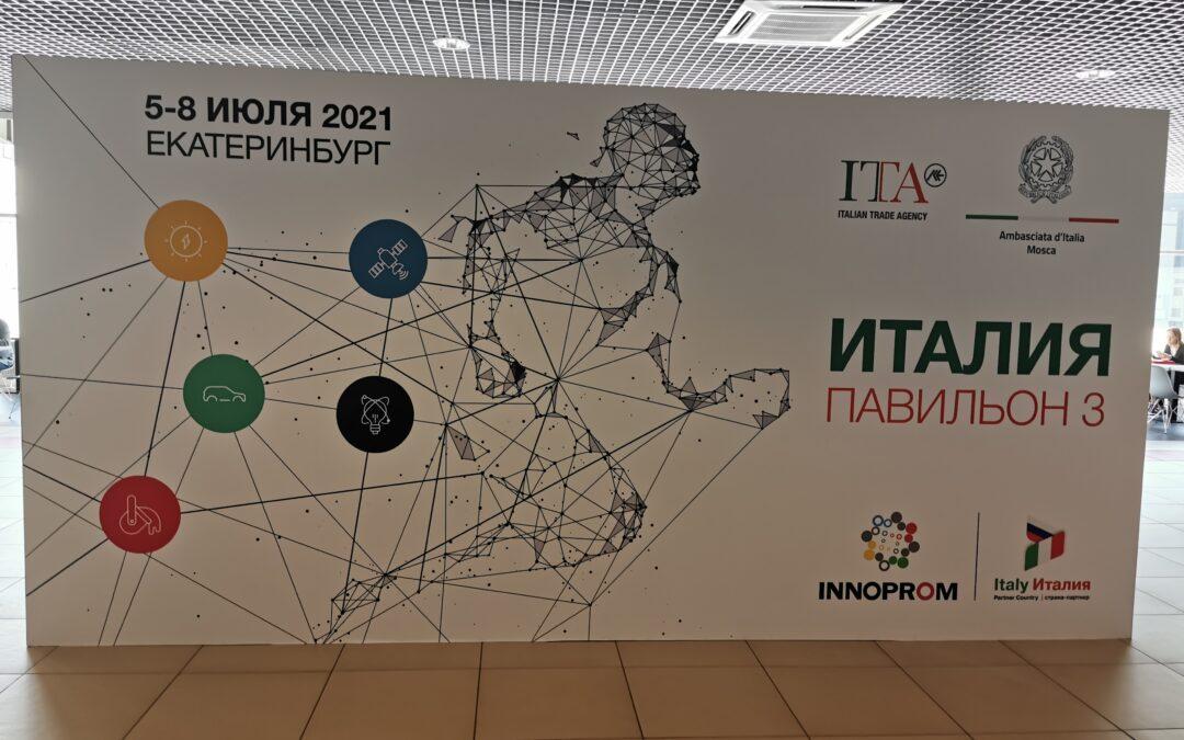 INNOPROM 2021: The summary of Techinnova and Innogrow's experience.